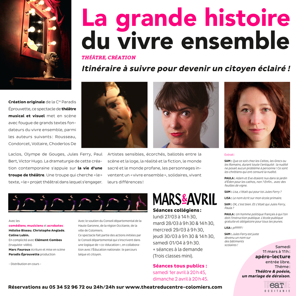 03theatreducentre_saison2016-2017_vivreensemble